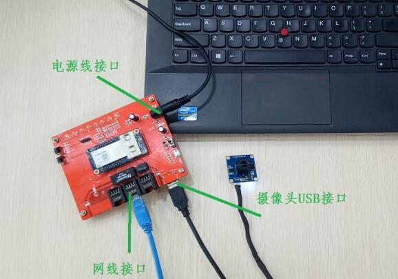 WiFi模塊連接usb接口攝像頭的操作說明