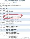 两张图说明全球对中国台湾晶圆厂的深度依赖?
