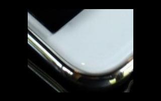 Redmi K40 Pro+今日首销:售价3699元