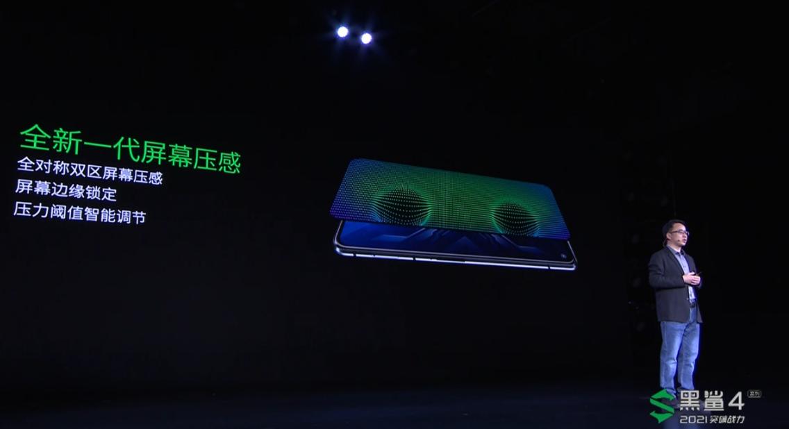 纽迪瑞科技/NDT赋能黑鲨4 Pro游戏手机打造全新一代屏幕压感