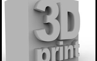 3D打印硅膠膜首次應用于文物提取