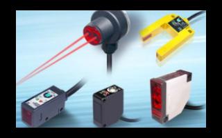 作為全新類別的光學傳感器,FAP 10模塊獲得美國認可