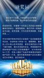 芯动科技成为首家获中国集成电路产业技术创新奖的半导体IP企业