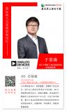 上海慕尼黑电子展上的国际嵌入式系统创新论坛亮点提前看