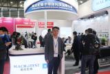 包智杰:宏泰提升了模擬測試機技術并豐富了公司產品組合