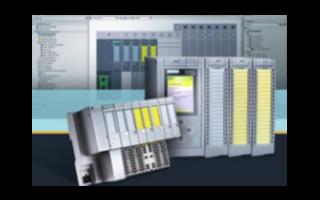 西門子STEP7編程軟件中的對象與對象體系