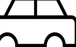 小米汽車被搶注商標