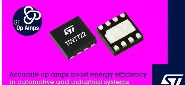意法半導體推出可實現22MHz的增益帶寬的TSV7722運算放大器