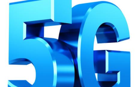 浅谈5G的发展趋势与如何推动5G融入千行百业加快数字化转型步伐