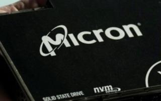 美光宣布未來將不再生產與英特爾共同開發的一款存儲芯片3D XPoint