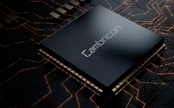 寒武紀科技入選中國IC設計100發布的AI芯片Top10!