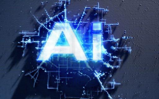 人工智能賦能實體經濟存在的問題與應對方案