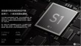 小米春季新品發布會上推出全新的自研芯片