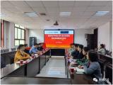 高云半导体联合实验室揭牌仪式在西安电子科技大学举...