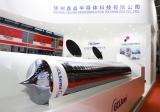 2021中国国际半导体展在上海新国际博览中心举行