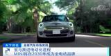 据分析 电动汽车价格或大降  未来十年,价格惊人