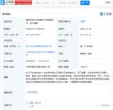 """京东方公开""""超声波指纹识别器件及其制备方法、显示装置""""专利"""
