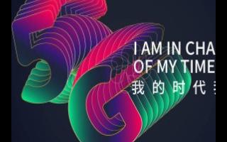 小米11 Pro正式上架京東開售