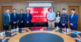 主线科技与央企中机公司共同宣布在智能运输设备领域展开商业合作