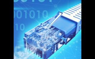 电线电缆的特性介绍