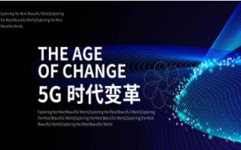从2.0到3.0CUBE-Net中国联通勇担创新使命