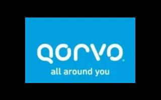 Qorvo增加RF Fusion20TM模塊供貨量,縮短5G手機設計周期需求