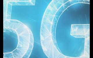 首款基于5G區塊鏈模組的融合解決方案發布