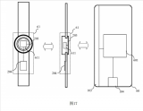 """华为技术有限公司公开一项关于""""无线充电系统""""的发明专利"""