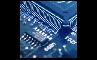 """比亞迪半導體榮獲2021中國IC設計成就獎之""""十大中國IC設計公司""""獎"""