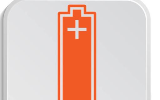 鋰電巨頭量產電池系統超200Wh/kg