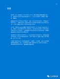 关于物联网信号现状和未来最详图文解析及对各行业的...