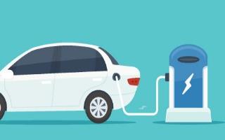 新闻|发改委等多部门:推动车联网和充电桩布局应用