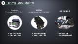 Honda锐混动e+技术与其他PHEV在实用车场景下有何不同?
