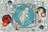 中美半導體競爭最繞不開哪個島?
