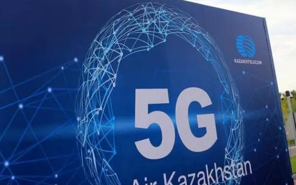 向5G过渡哈萨克斯坦为什么能不听西方摆布?