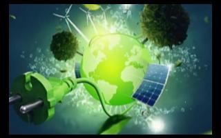 為實現碳達峰碳中和的戰略目標的三大措施