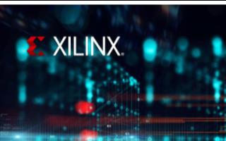 赛灵思技术日 - 软件与AI专场 (深圳)