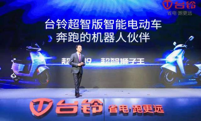 台铃发布新型无线充电专利技术,InnoGaN正式进军电动车领域