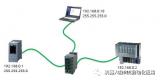 详解S7-1500CPU与ET200SP进行ProfinetIO通信的配置过程