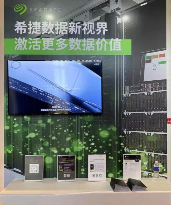 """希捷亮相ODCC与阿里云""""方升架构""""服务器发布会,与生态伙伴共建数据中心硬件规范"""