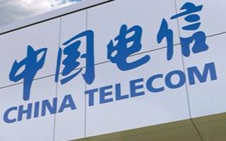 即将成立的中国电信天翼云科技有限公司浮出水面