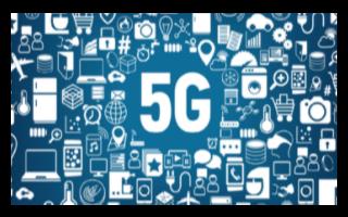 适度超前建设5G网络是风险,但也是机遇