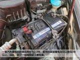 你不知道的汽车蓄电池小知识
