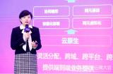 中国信通院基于对云网产业的长期观察和研究