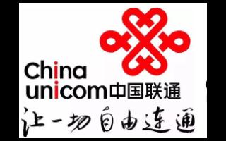 中国联通在CUBE-Net 2.0基础上,提出向CUBE-Net 3.0架构演进