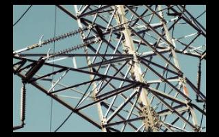 无功功率补偿对供电企业有什么好处