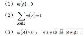 基于D-S证据理论算法的改进设计及应用研究