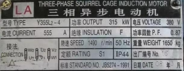 簡要概述異步電動機和同步電動機該如何區分