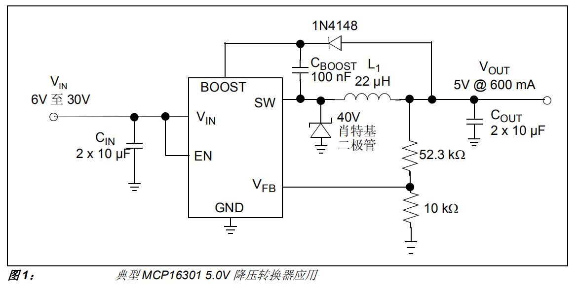 降低MCP16301高电压降压转换器中的高频开关噪声
