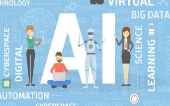 青島人工智能創新應用展示中心正式開放 云天勵飛全力打造AI產業